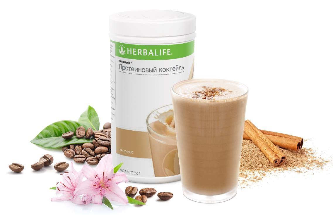 чай гербалайф для похудения термоджетикс